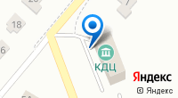 Компания Почтовое отделение №168 на карте