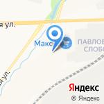 Акватрон на карте Кирова