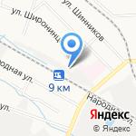 Абастон на карте Кирова