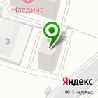 Местоположение компании Строительно-ремонтная компания