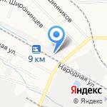 Мастерская по замене и тонировке автостекол на карте Кирова