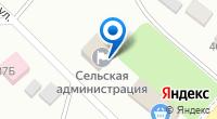 Компания Администрация сельского поселения Бахилово на карте