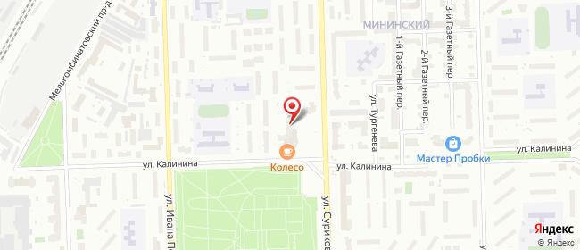 Карта расположения пункта доставки Пункт выдачи MixBox в городе Киров