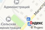 Схема проезда до компании Приход в честь иконы Божией Матери Смоленской в Бахилово