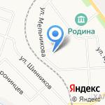 Виталекс на карте Кирова