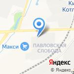 Энергия на карте Кирова