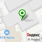 Местоположение компании СтройКом-Профи