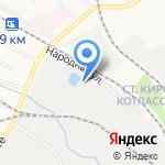 Торговая компания на карте Кирова