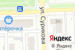 Схема проезда до компании Сокол в Кирове