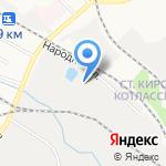 КировСпецТехника на карте Кирова