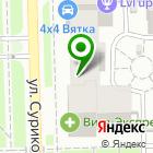 Местоположение компании Карекс
