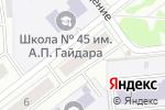 Схема проезда до компании Rem all в Кирове
