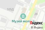 Схема проезда до компании Зодчий в Кирове