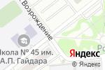 Схема проезда до компании Капитошка в Кирове