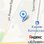Альянс Плит на карте Кирова