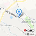 Сода на карте Кирова