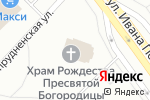 Схема проезда до компании Чистые Пруды в Кирове