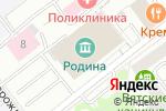 Схема проезда до компании Центр творческого развития и гуманитарного образования детей в Кирове