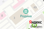 Схема проезда до компании Soprano в Кирове