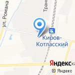 АгроМир на карте Кирова
