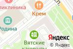 Схема проезда до компании Белочка в Кирове