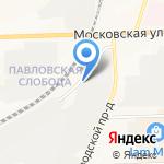 Богородский молочный завод на карте Кирова