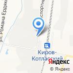 Оптконт на карте Кирова