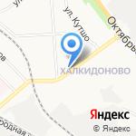 Нотариус Бузмакова М.В. на карте Кирова