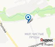Ами-Энерго ООО