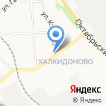Мясо Для Вас на карте Кирова
