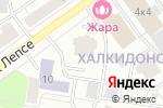 Схема проезда до компании Авто KIA в Кирове