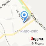 ВЯТКАСТРОЙТЕПЛО на карте Кирова