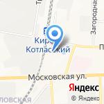 Трансэнерго на карте Кирова