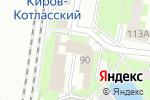 Схема проезда до компании Энергосбыт Плюс в Кирове