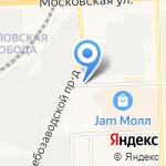 Экипировочный центр на карте Кирова