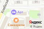 Схема проезда до компании Marmara в Кирове