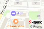 Схема проезда до компании Divanger в Кирове