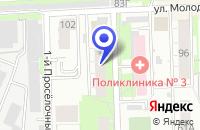 Схема проезда до компании РЕДАКЦИЯ ГАЗЕТЫ ИЗ-ВЕСТНИК в Кирове
