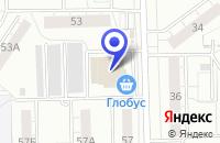 Схема проезда до компании Система Глобус в Кирове