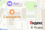 Схема проезда до компании Ремонт и Уборка в Кирове