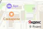 Схема проезда до компании Союз в Кирове