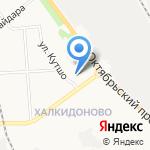 Магазин конфет на карте Кирова