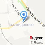 Малина на карте Кирова