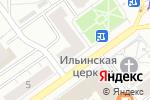 Схема проезда до компании Находка в Кирове