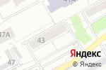 Схема проезда до компании КотлоХимЭксперт в Кирове