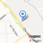 Очки на карте Кирова
