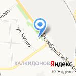 Мастерская по ремонту обуви на карте Кирова