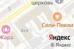 Схема проезда до компании Смайл в Кирове