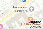 Схема проезда до компании Стежок в Кирове