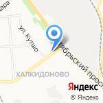Белорусские продукты на карте Кирова